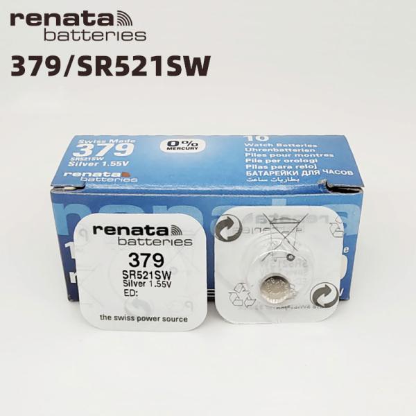 Pin đồng hồ Thụy Sỹ RENATA 379 / SR521SW silver bạc Made in Swiss (Loại tốt - Giá 1 viên)