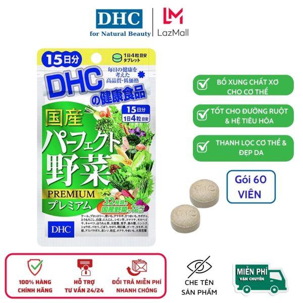 Viên uống rau củ  DHC Perfect Vegetable Nhật Bản bổ xung chất sơ, đẹp da, tốt cho hệ tiêu hóa, gói 60 viên