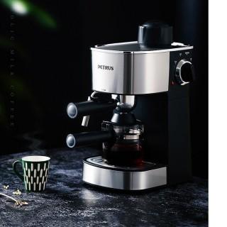 Ship HỎA TỐC máy pha cà phê gia đình Petrus - máy pha cafe capuchino cho gia đình, văn phòng thumbnail