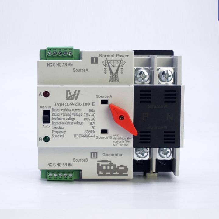 Cầu dao đảo chiều tự động ATS 2P 100A LW chuyển mạch nhanh không gây mất điện, bộ chuyển nguồn ATS LW