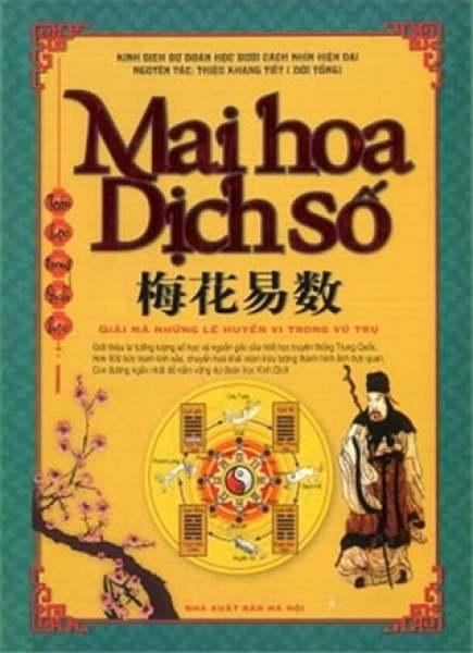 Mua Fahasa - Mai Hoa Dịch Số (Tái Bản 2018)