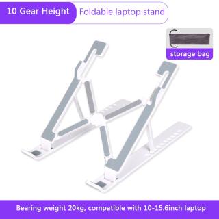 [HCM](FREESHIP) Giá đỡ laptop gấp gọn thông minh hình chữ X được làm bắng nhôm- nhựa PP cao cấp nặng chịu lực cực tốt - Giá Đỡ Laptop 2 Thanh Chữ X (Nhựa PP ) - Bàn laptop giúp tản nhiệt gấp gọn thông minh thumbnail