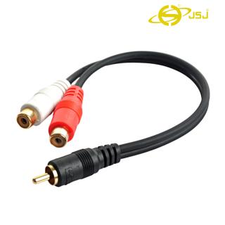 Dây tín hiệu 1 đầu bông sen (AV RCA) đực ra 2 đầu bông sen (AV RCA) cái JSJ 325 dài 1.8m dây nối liền mạch bên ngoài phủ lớp vỏ PVC chống mài mòn bên trong là lớp đồng đan xen giúp chống nhiễu hiệu quả cho ra âm thanh tự nhiên thumbnail