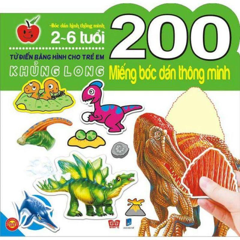 Sách 200 Miếng Bóc Dán Thông Minh - Khủng Long