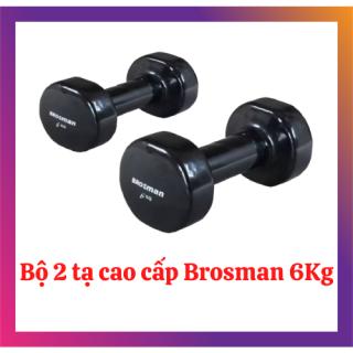 Bộ 2 tạ tay cao cấp Brosman 6kg thumbnail