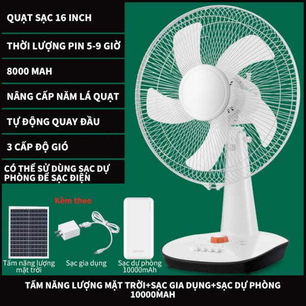 太阳能充电风扇 16寸机械-Quạt tích điện sử dụng pin năng lượng mặt trời.