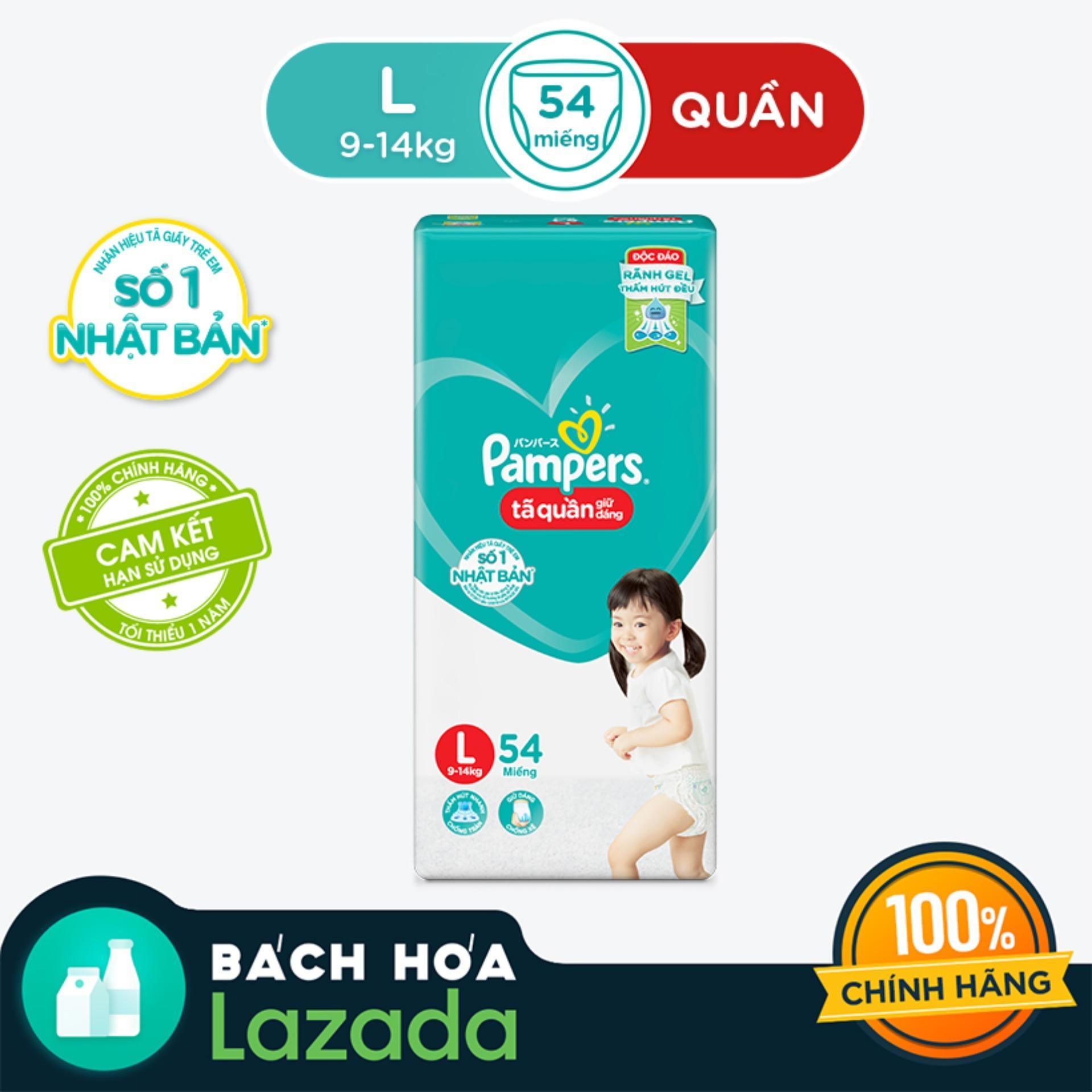 Tã Quần Pampers Giữ Dáng Mới Gói Đại L54 (size...