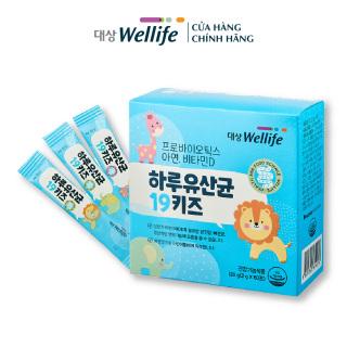 Men vi sinh 19 hằng ngày Daily probiotics 19 kids Daesang Wellife (60 ) thumbnail