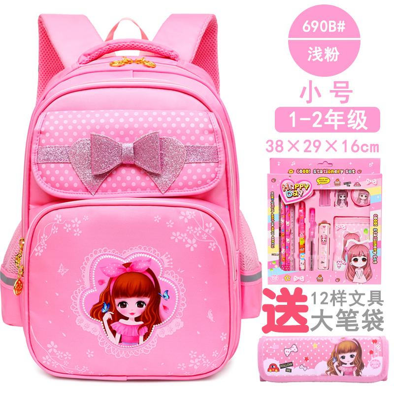Schoolbag for Elementary School Students 6-12 a Year of Age Female Children Backpack 3-5 Grade Girl Backpack 1-3 Grade Girls