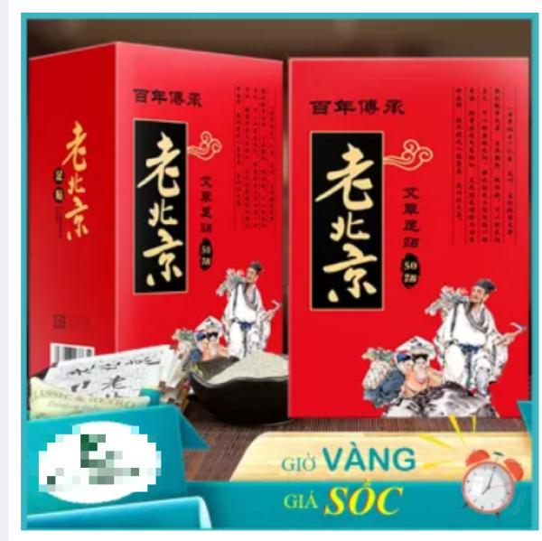 Miếng Dán Ngải Cứu Thải Độc Chân Lão Bắc Kinh (Lao Beijing) Thải Độc Tố Qua Gan Bàn Chân Xoa Dịu Cơn Đau Nhức Xương Khớp nhập khẩu