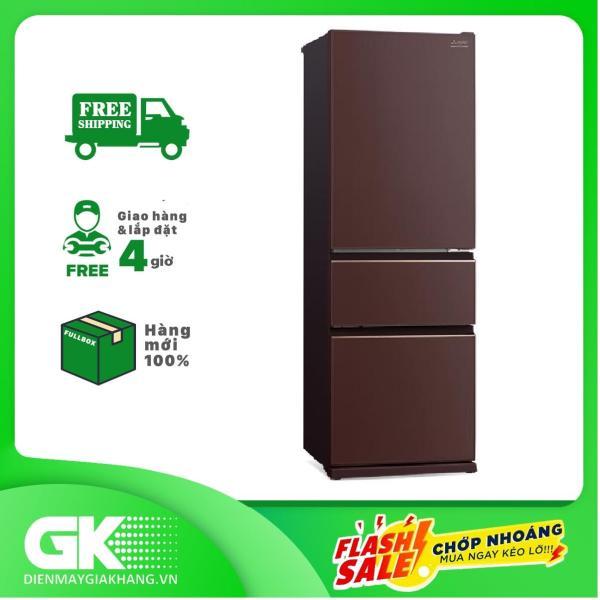Bảng giá Tủ lạnh Mitsubishi MR-CGX46EN-GBR-V inverter 365 lít Điện máy Pico