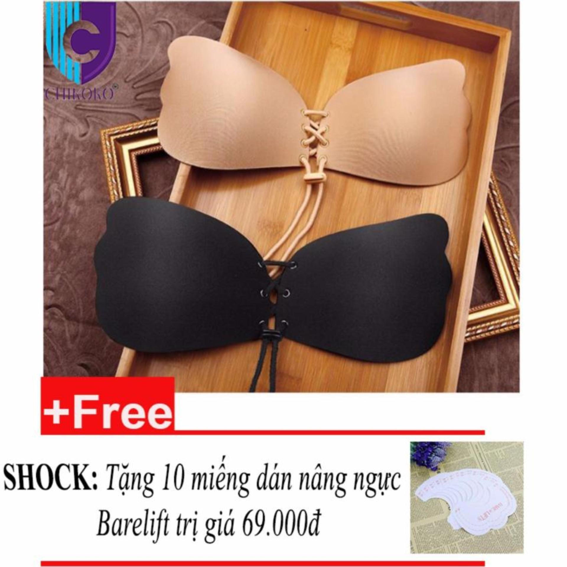 Bộ 02 áo ngực dán dây rút (Da+đen) +Tặng 10 miếng dán ngực Barelift