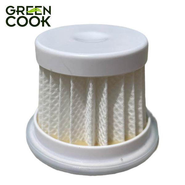Phụ kiện lõi lọc và đèn UV thay thế máy hút bụi Green Cook GCMV01 tia UV diệt khuẩn cho giường, nệm, sofa bảo vệ sức khỏe