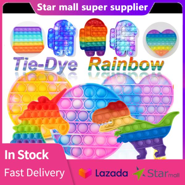 Pop It cầu vồng Đồ chơi giải trí thông minh Đồ chơi thần tài Thuốc nhuộm buộc giảm căng thẳng hiệu quả cho người lớn trẻ em Rainbow Pop it rẻ Tie Dye