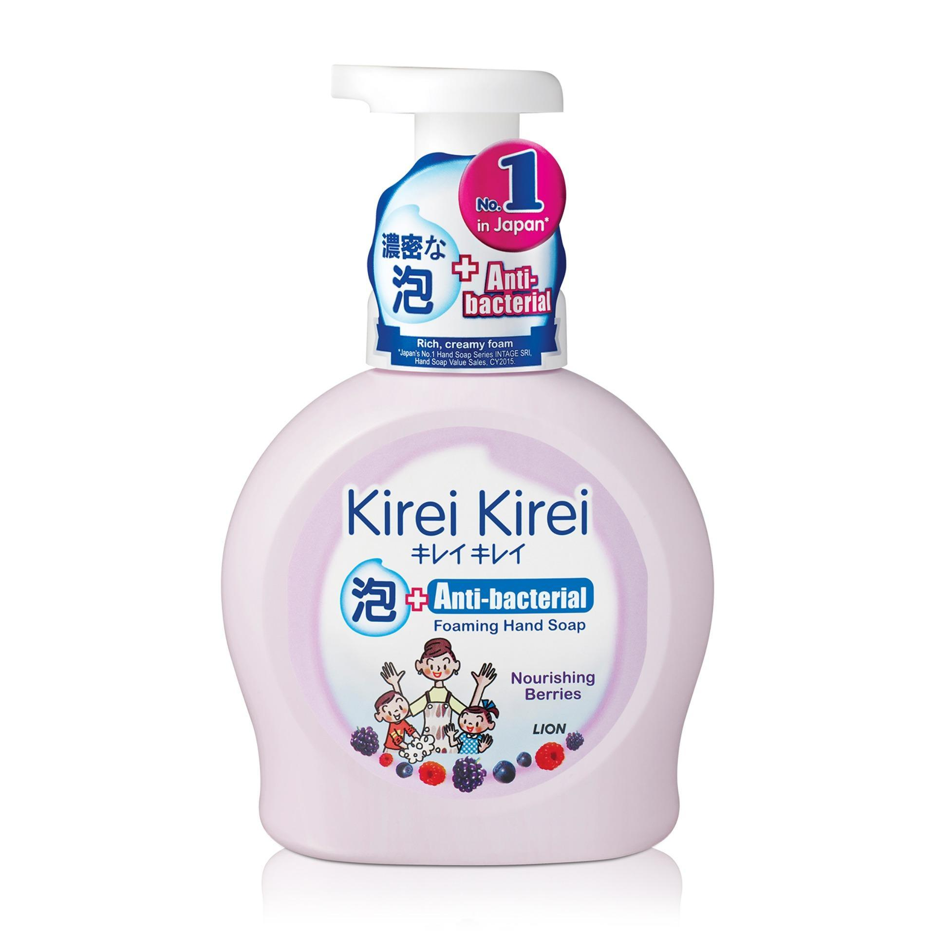Bọt rửa tay Kirei Kirei hương dâu tằm 450ml