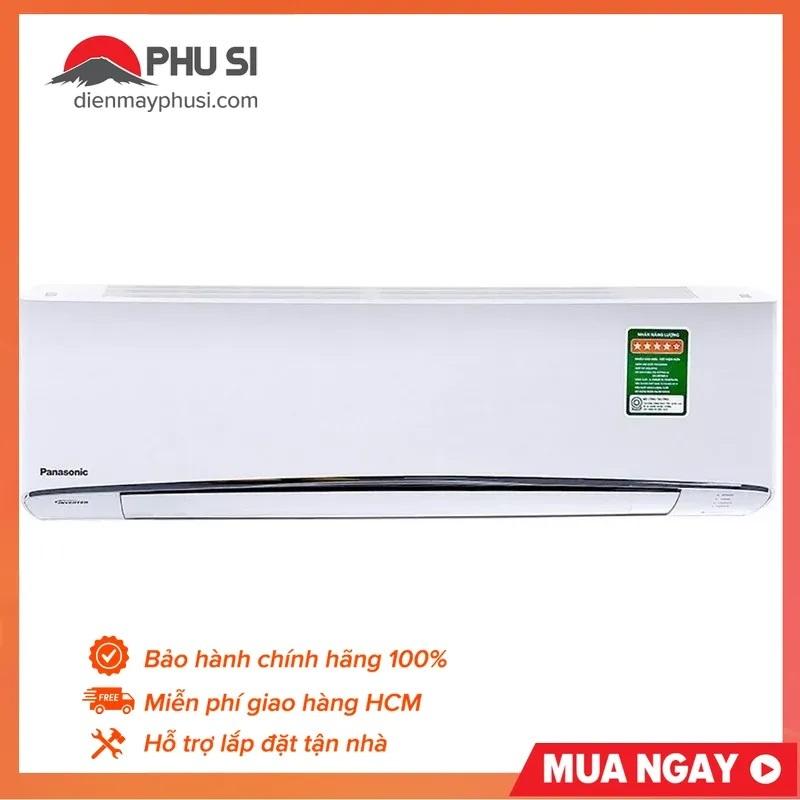 TRẢ GÓP 0% - BẢO HÀNH 2 NĂM - Máy lạnh Panasonic Inverter 1 HP CU/CS-U9VKH-8 (2019) - Chế độ gió: Cửa gió Aerowings, Kháng khuẩn khử mùi: Nanoe-G, Chế độ làm lạnh nhanh: Có