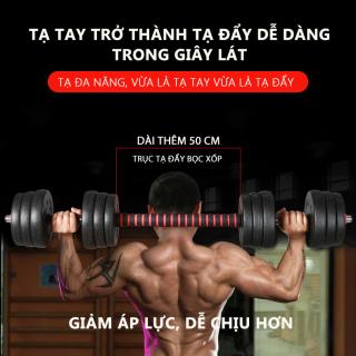 Tạ tay tạ đẩy kết hợp, 30KG 16 bánh tạ, tạ nam nữ tập gym tập thon tay, dụng cụ gym đa năng Tops Market thumbnail