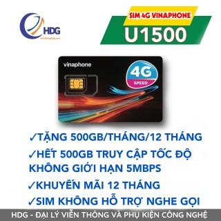 Miễn phí 1 năm SIM 4G Vinaphone tặng 500gb tháng 12 tháng không nạp tiền - viễn thông HDG thumbnail