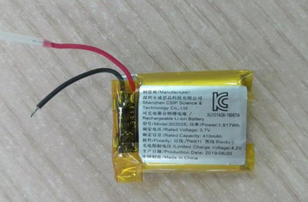 Pin lipo lõi polime 3,7V - 410 mAh sạc siêu nhanh, siêu bền chuyên dùng thay thế pin tai nghe Bluetooth, thiết bị điều khiển từ xa