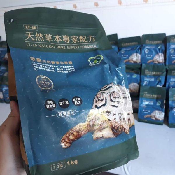 Lt20 thức ăn dinh dưỡng cho rùa cạn 200gr