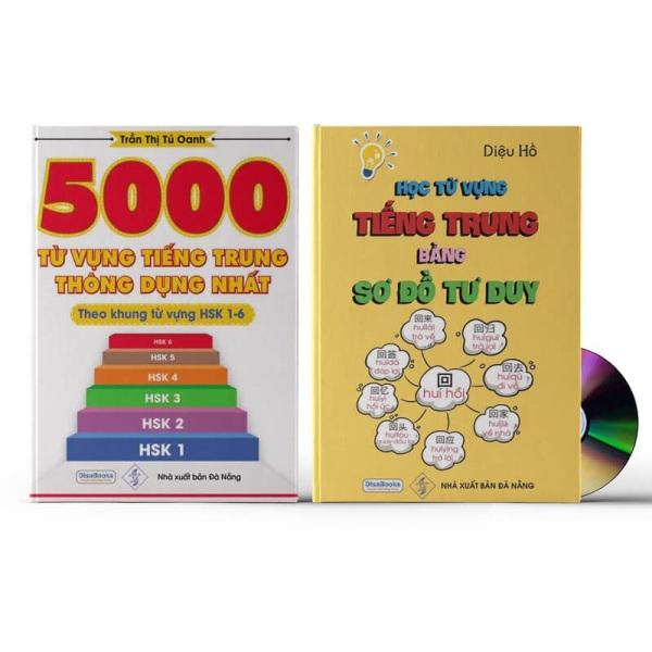 Mua Combo 2 sách: 5000 từ vựng tiếng Trung thông dụng nhất+Học từ vựng tiếng Trung bằng sơ đồ tư duy + DVD quà tặng kho tài liệu 20G