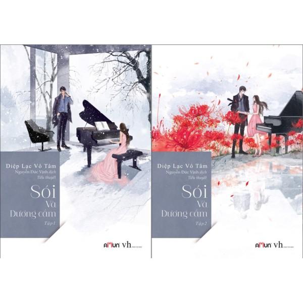 Sách - Sói Và Dương Cầm Combo 2 Tập - Diệp Lạc Vô Tâm