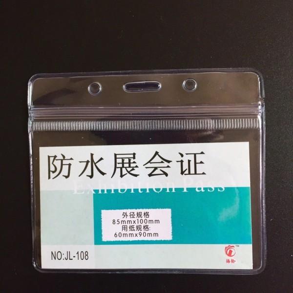 Thẻ Đeo - Bảng Tên - Bao Đựng Thẻ Nhựa Dẻo Ngang / Dọc