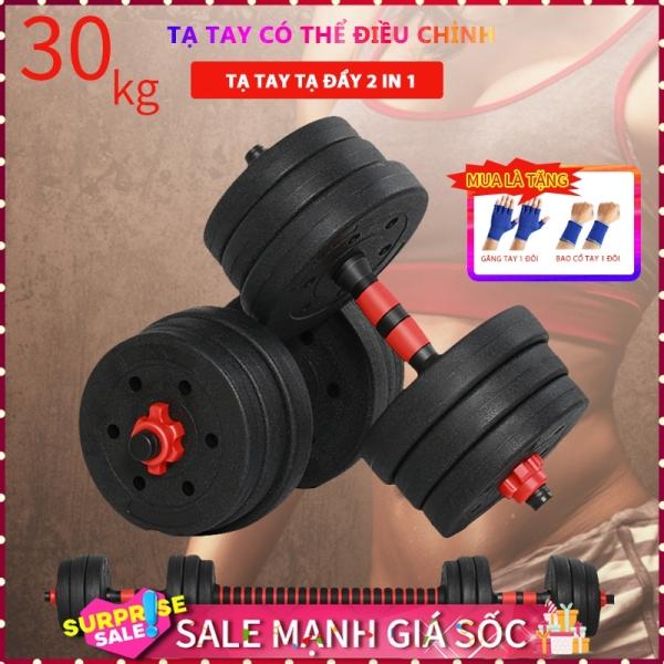 Bảng giá Tạ tay tạ đẩy kết hợp, 30KG 16 bánh tạ, tạ nam nữ tập gym tập thon tay, dụng cụ gym đa năng  Redepshop