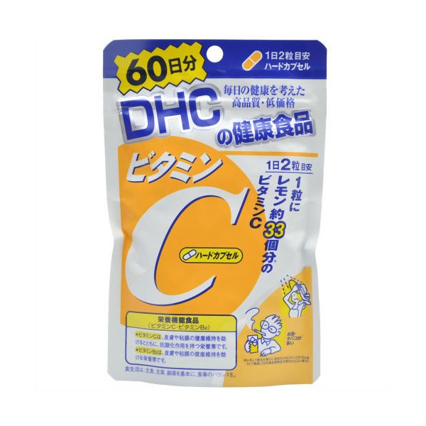 Vitamin C DHC 120 viên 60 ngày Japan