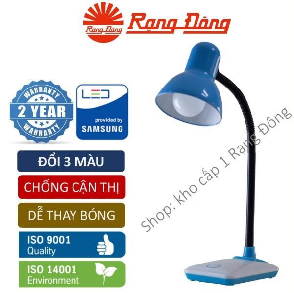 [Lấy mã giảm thêm 30%]Đèn bàn LED chống cận đổi 3 màu 7W Rạng Đông Samsung chipLED. RL.26.DM3 Mới