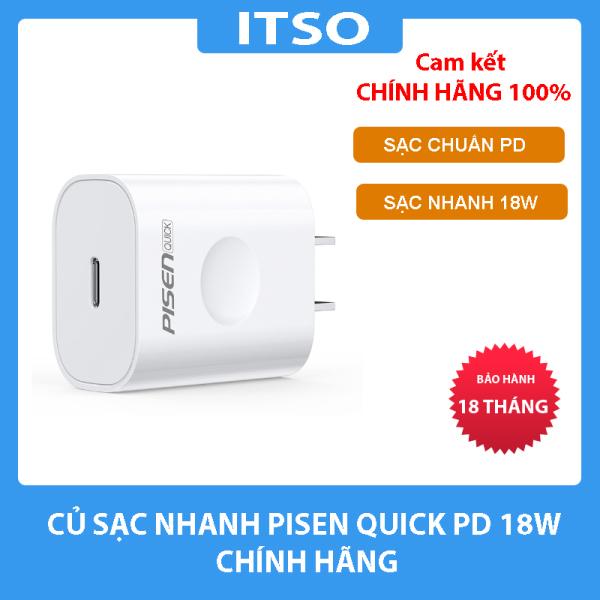 Củ sạc nhanh điện thoại PISEN Quick Type-C Wall Charger PD 18W chính hãng - Bảo hành 18 tháng