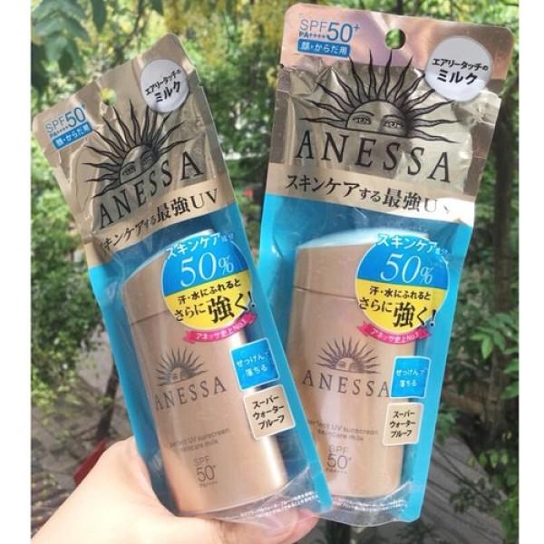 Kem chống nắng Shiseido Anessa Perfect UV Sunscreen Mild Milk SPF50+ 60ml nhập khẩu