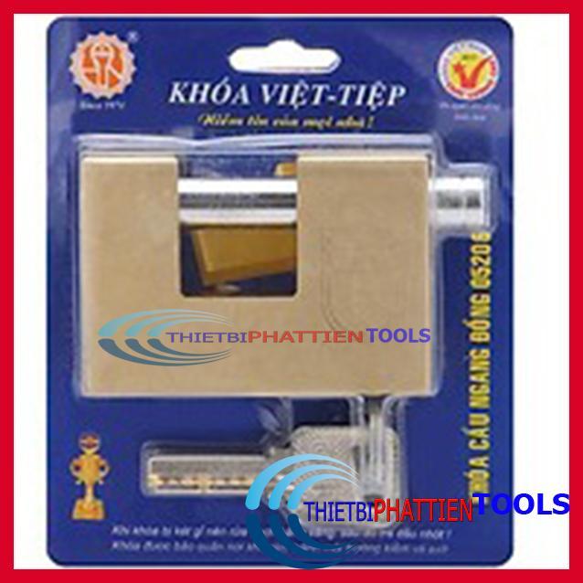 Ổ Khóa Cửa Cầu Ngang Việt Tiệp Đồng 05206 (Hàng Chất Lượng Cao)