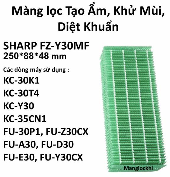 Bảng giá Màng lọc Tạo Ẩm Sharp FZ-Y30MF Điện máy Pico