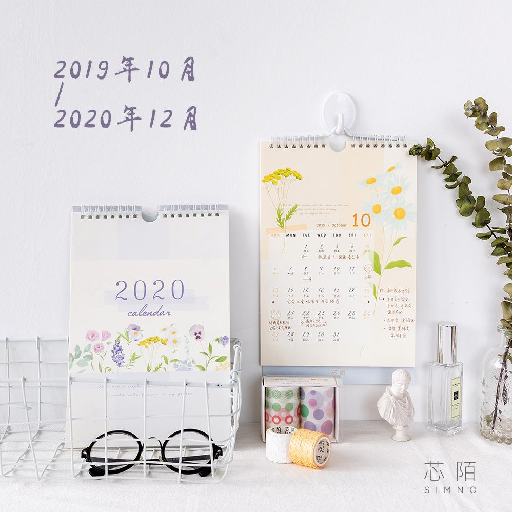 Mua 2020 Basic Calendar Flower Calendar Office Supplies Schedule Memo Planner Desk Calendar