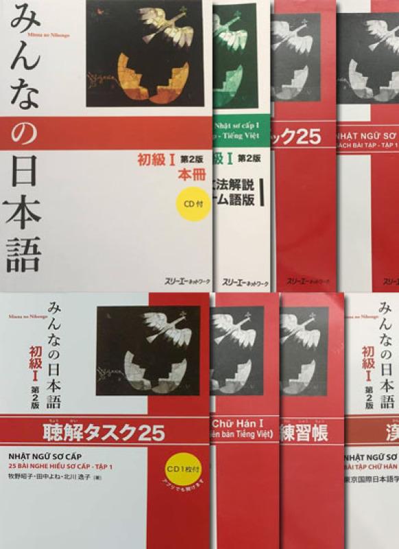 Sách - Combo Giáo Trình Minna No Nihongo 1 Trình Độ N5 Bản Mới