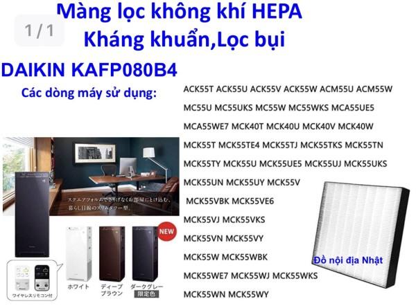Màng lọc Daikin KAFP080B4