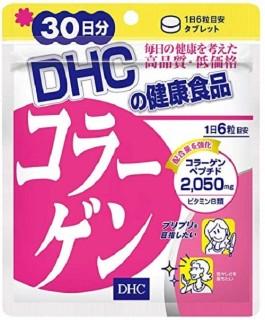 Viên uống collagen DHC 30 ngày Nhật Bản thumbnail