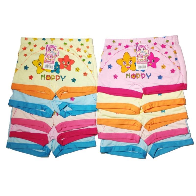 Nơi bán Sét 10 quần chíp đùi cho bé gái chất cotton loại sịn