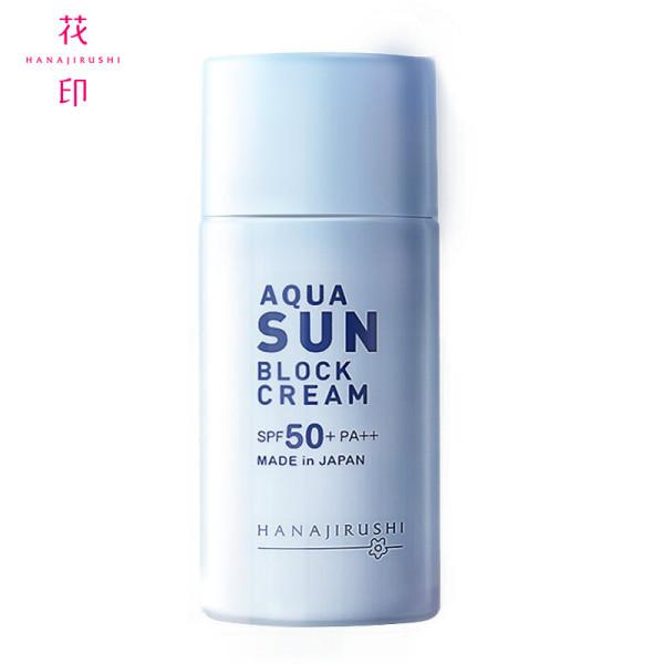 [Hàng Nhật chính hãng] Kem chống nắng SPF50 HANAJIRUSHI Nhật Bản không gây nhờn giúp bảo vệ da ngăn chặn tác hại của tia UV đồng thời dưỡng da mịn da, tăng độ đàn hồi, chống oxi hóa, chống viêm nhiễm bóng dầu, dung tích 55ml - INTL nhập k
