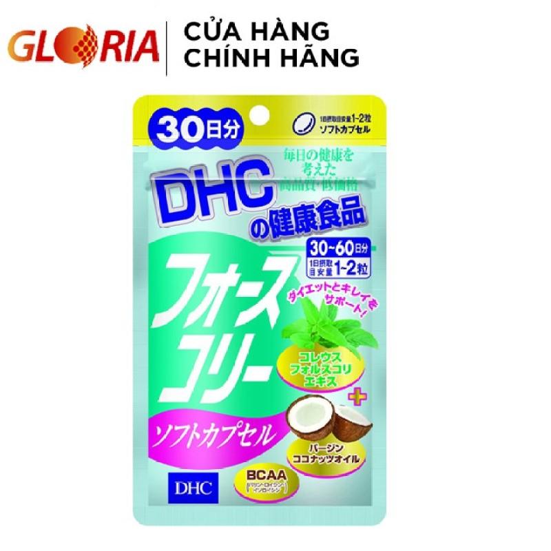 Viên uống giảm cân dhc bổ sung dầu dừa Nhật Bản 30 ngày, cam kết hàng đúng mô tả, chất lượng đảm bảo an toàn đến sức khỏe người sử dụng, đa dạng mẫu mã, màu sắc, kích cỡ cao cấp