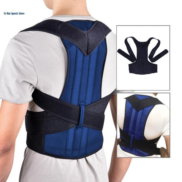 Back Posture Corrector Shoulder Lumbar Brace Spine Support Adjustable Belt Body Health Care