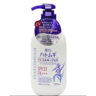 Sữa dưỡng thể Hatomugi 2 in 1 dưỡng thể chống nắng SPF31 PA +++ thumbnail