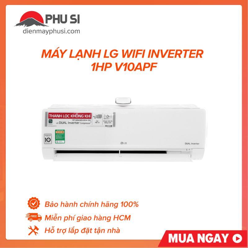 Bảng giá Máy lạnh LG wifi inverter 1HP V10APF