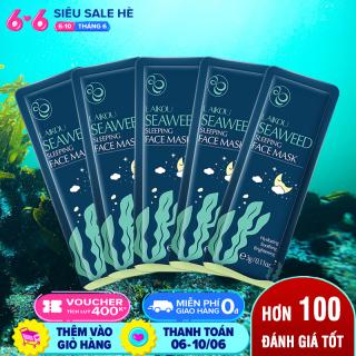 [10 miếng] Mặt nạ dưỡng da tinh chất tảo biển LAIKOU mặt nạ ngủ rong biển tái tạo phục hồi da mặt nạ chống lão hóa da IW-MN203 thumbnail