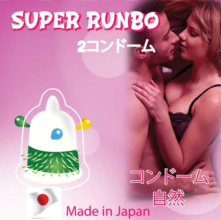 Bao cao su gai râu SuperRunbo Nhật CHE TÊN SP KHI GIAO nhập khẩu