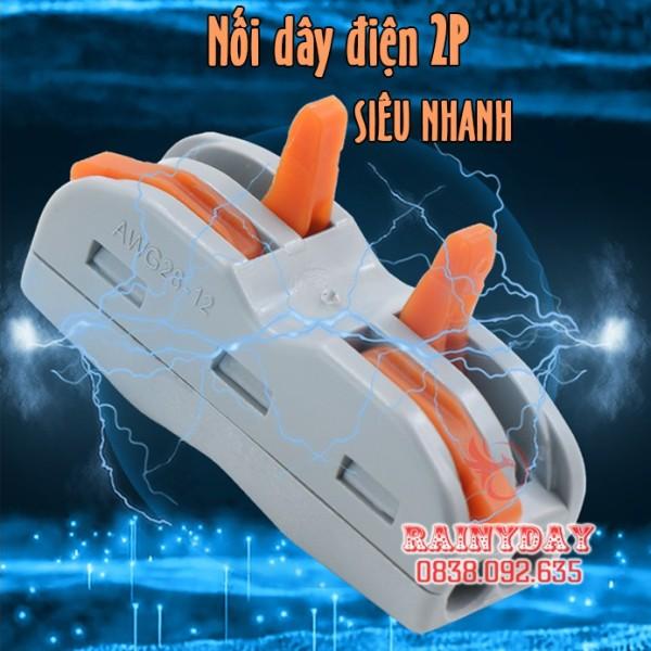 Đầu khớp cút cầu nối nhanh dây điện siêu nhanh siêu tiện lợi 2P 2 đầu 4 cổng an toàn thông minh