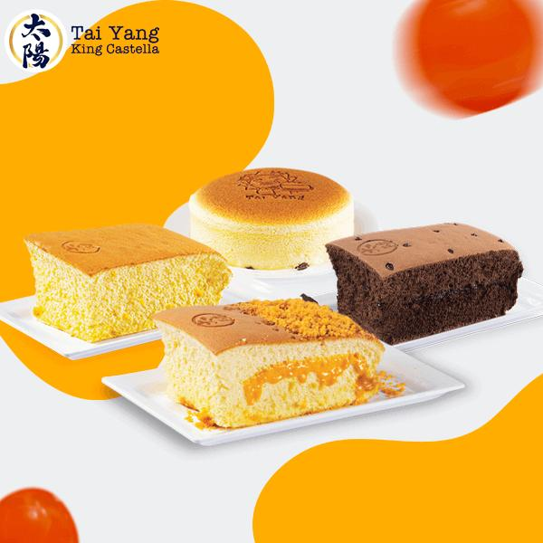 TaiYang King Castella - Combo 4 bánh vị Original + Cheddar Cheese + Chocolate + Cheesecake
