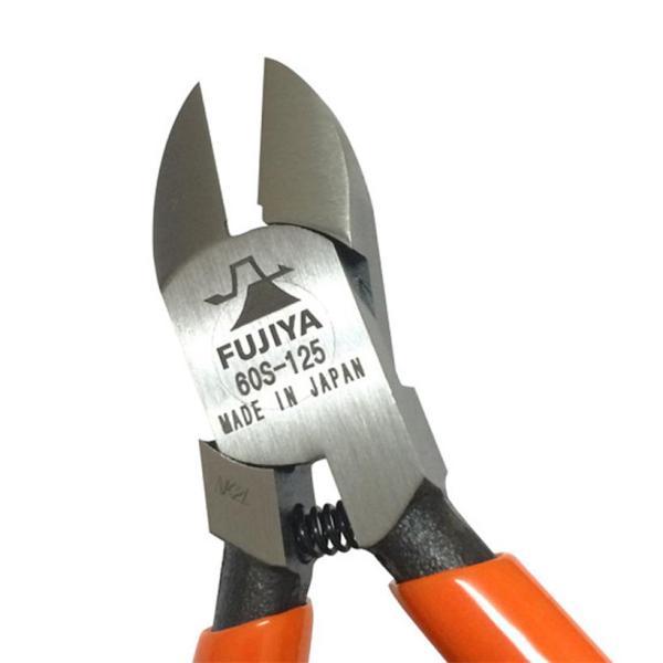 Kìm Cắt Tiêu Chuẩn Fujiya 60S-125