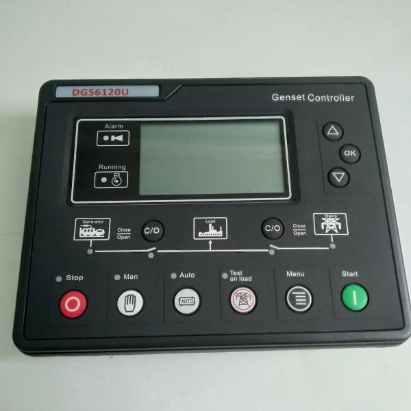 DSG6120U